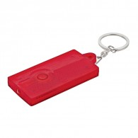 Reflector Light Keyring