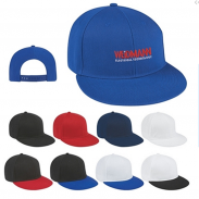 Promotional Polyster White Flat Bill Cap - CLOSEOUT ITEM